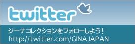 GINA TWITTER