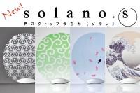 solano_s