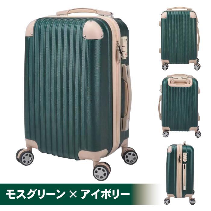 機内持ち込み スーツケース キャリーバッグ キャリーケース かわいい 小型 1泊 2泊  軽量 ダイヤルロック S SS Basilo-019|gingam-bag|18