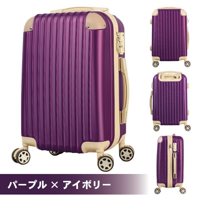 機内持ち込み スーツケース キャリーバッグ キャリーケース かわいい 小型 1泊 2泊  軽量 ダイヤルロック S SS Basilo-019|gingam-bag|16