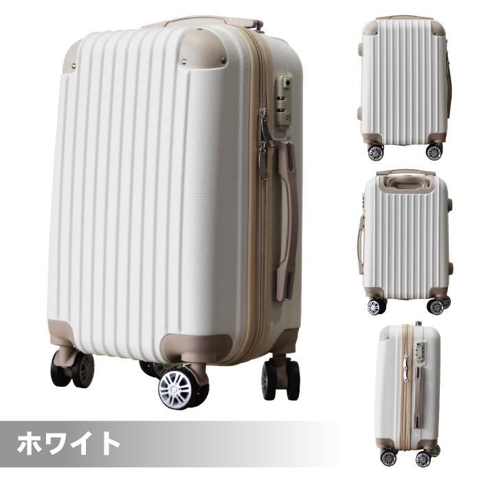 機内持ち込み スーツケース キャリーバッグ キャリーケース かわいい 小型 1泊 2泊  軽量 ダイヤルロック S SS Basilo-019|gingam-bag|11