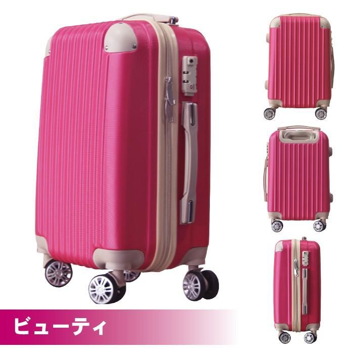機内持ち込み スーツケース キャリーバッグ キャリーケース かわいい 小型 1泊 2泊  軽量 ダイヤルロック S SS Basilo-019|gingam-bag|14