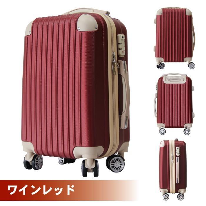 機内持ち込み スーツケース キャリーバッグ キャリーケース かわいい 小型 1泊 2泊  軽量 ダイヤルロック S SS Basilo-019|gingam-bag|15