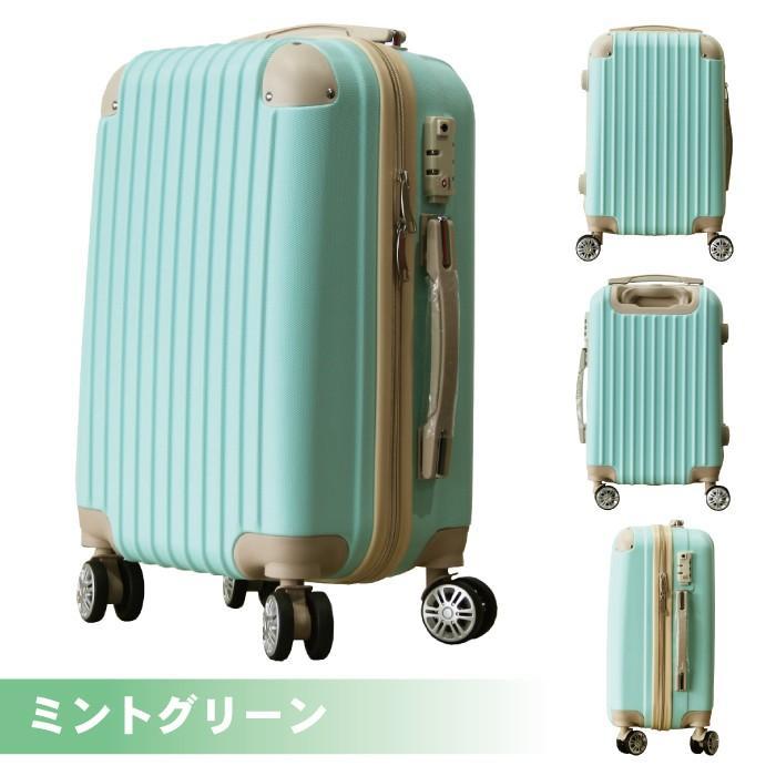 機内持ち込み スーツケース キャリーバッグ キャリーケース かわいい 小型 1泊 2泊  軽量 ダイヤルロック S SS Basilo-019|gingam-bag|17