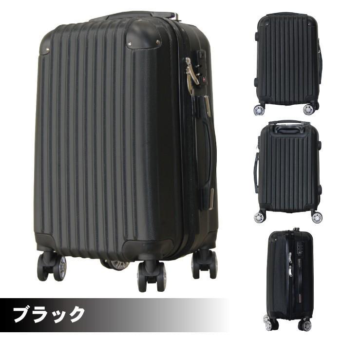 機内持ち込み スーツケース キャリーバッグ キャリーケース かわいい 小型 1泊 2泊  軽量 ダイヤルロック S SS Basilo-019|gingam-bag|22