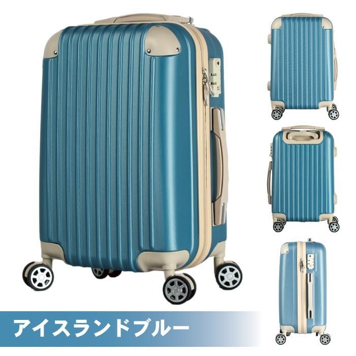 機内持ち込み スーツケース キャリーバッグ キャリーケース かわいい 小型 1泊 2泊  軽量 ダイヤルロック S SS Basilo-019|gingam-bag|19