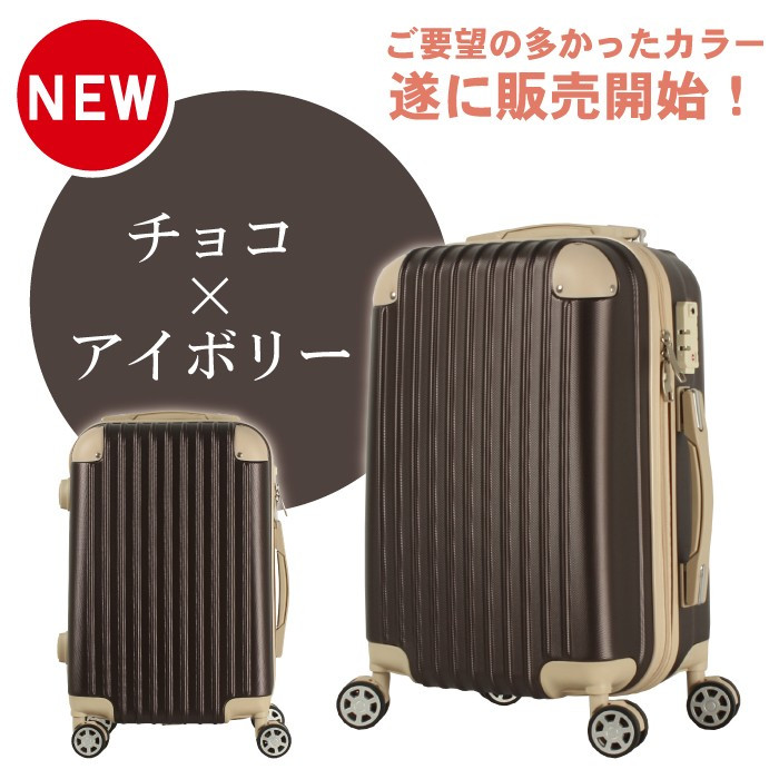 機内持ち込み スーツケース キャリーバッグ キャリーケース かわいい 小型 1泊 2泊  軽量 ダイヤルロック S SS Basilo-019|gingam-bag|12