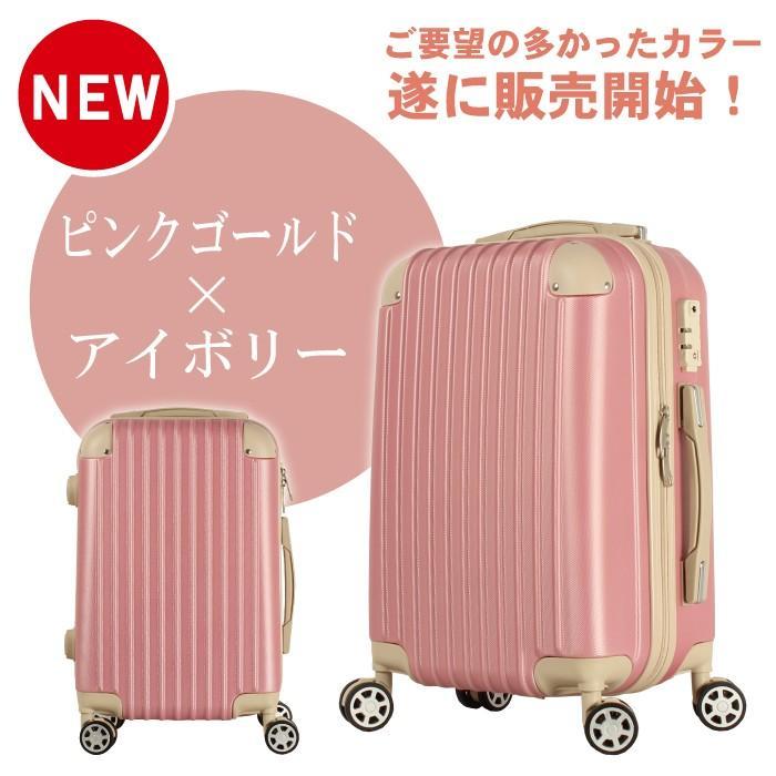 機内持ち込み スーツケース キャリーバッグ キャリーケース かわいい 小型 1泊 2泊  軽量 ダイヤルロック S SS Basilo-019|gingam-bag|13