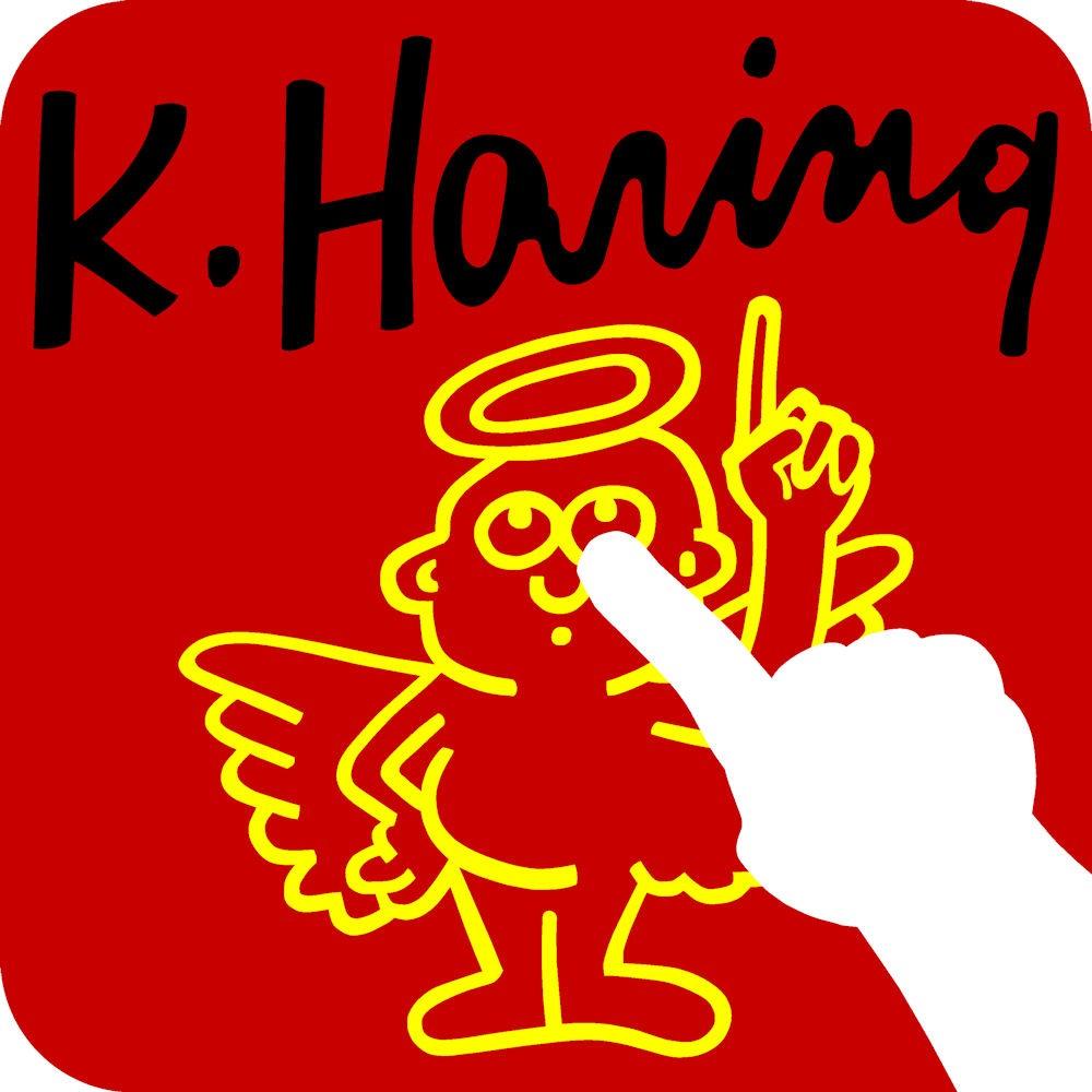 キースヘリング
