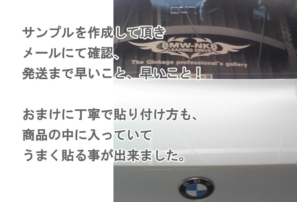BMWコメント1