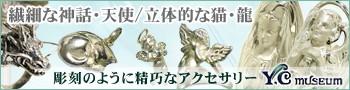 【Y,C museum】