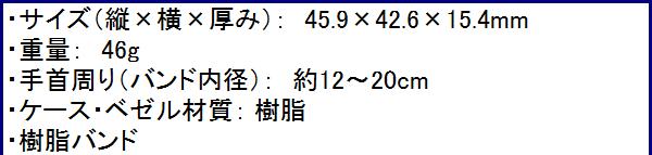 サイズのみ-bg169