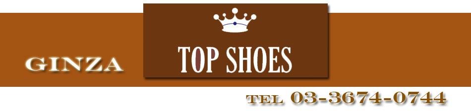 背の高く見える靴販売