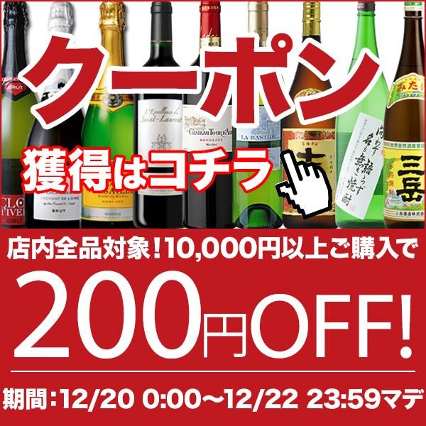 店内全商品対象!10000円以上お買上げで200円OFF!