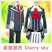 星座彼氏 Starry Sky