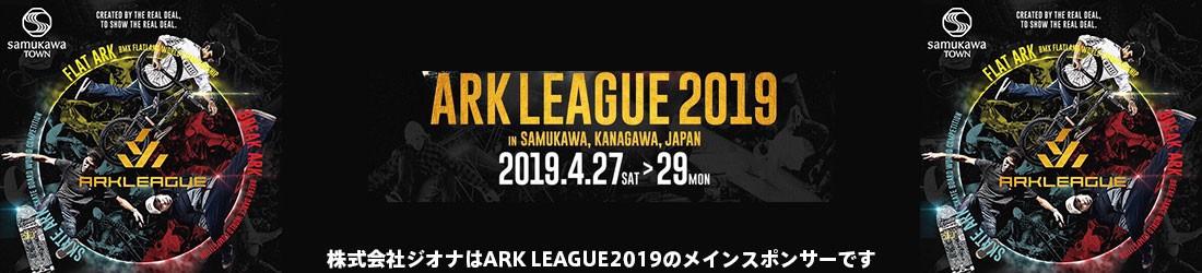 ARK LEAGUE 2019