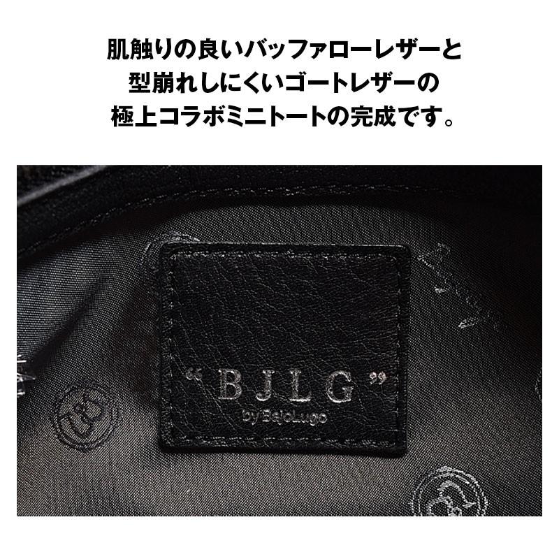 BajoLugo バジョルゴ BJLG チビトート バッファローブラック × ゴートシルバー