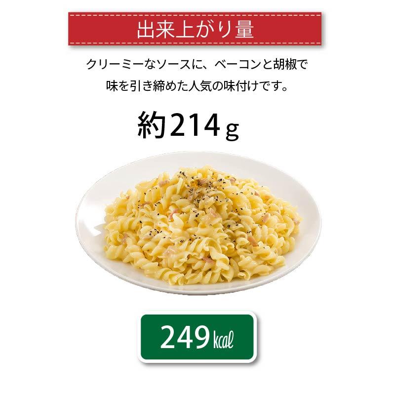 5年保存 非常食 サタケ マジックパスタ カルボナーラ 麺 パスタ