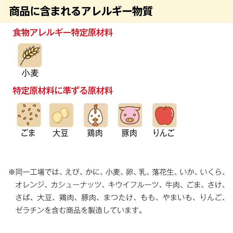 5年保存 非常食 サタケ マジックパスタ ペペロンチーノ 麺 パスタ 20袋セット