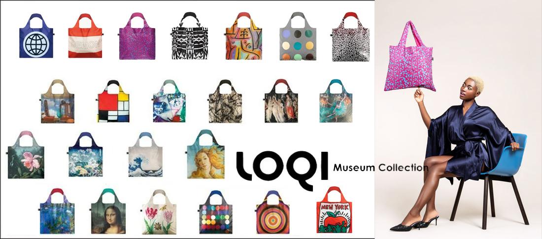 LOQI ミュージアム