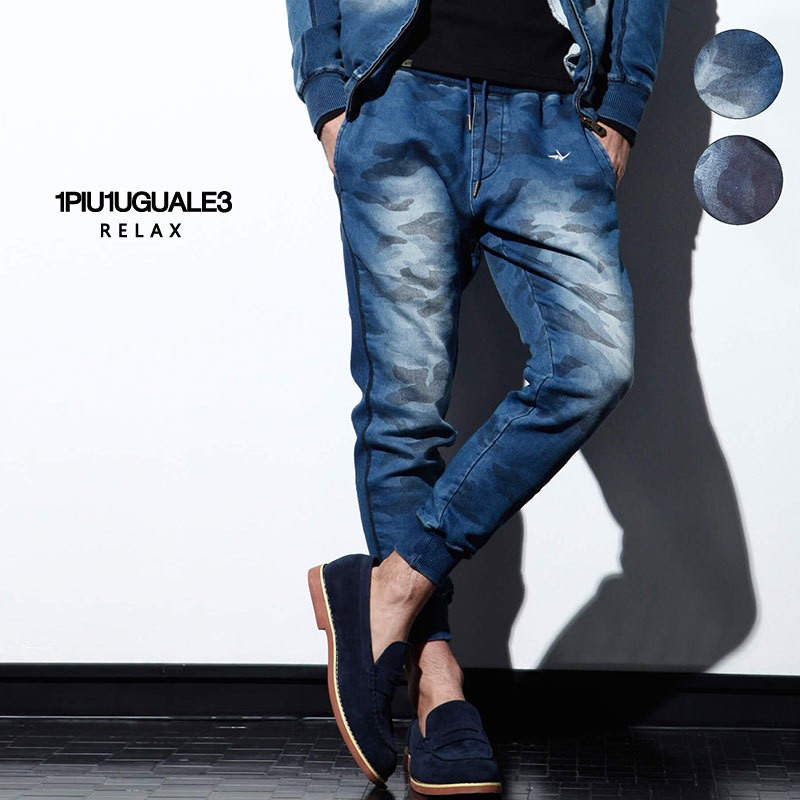 1PIU1UGUALE3 RELAX ウノピゥウノウグァーレトレ リラックス ジョグデニムカモフラリブパンツ