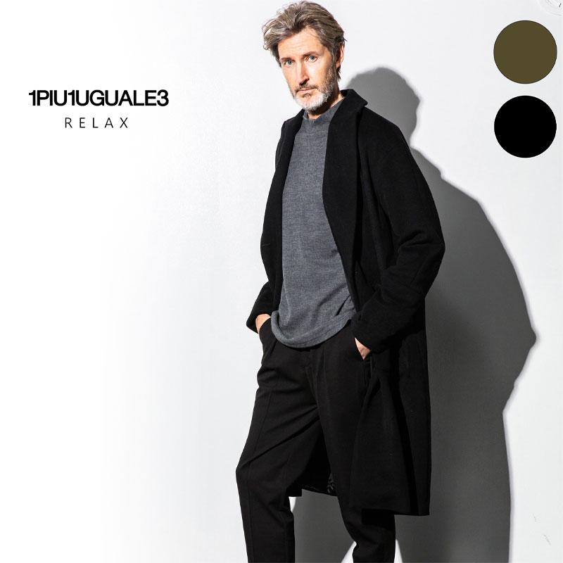 1PIU1UGUALE3 RELAX ウノピゥウノウグァーレトレ リラックス サーマル リフレックス ウール ピークド オーバーサイズ コート