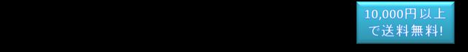 オークリーなどアウトドアサングラス セレクトショップ
