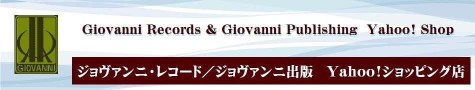 Giovanni Records & Giovanni Publishing Shop