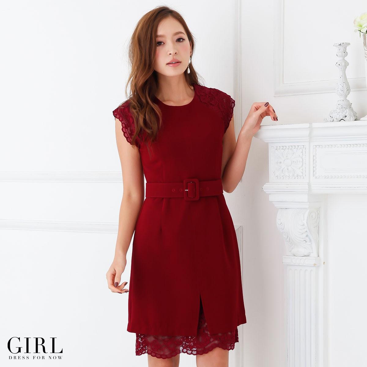 GIRL★ウエストベルトドレスで使える特別クーポン