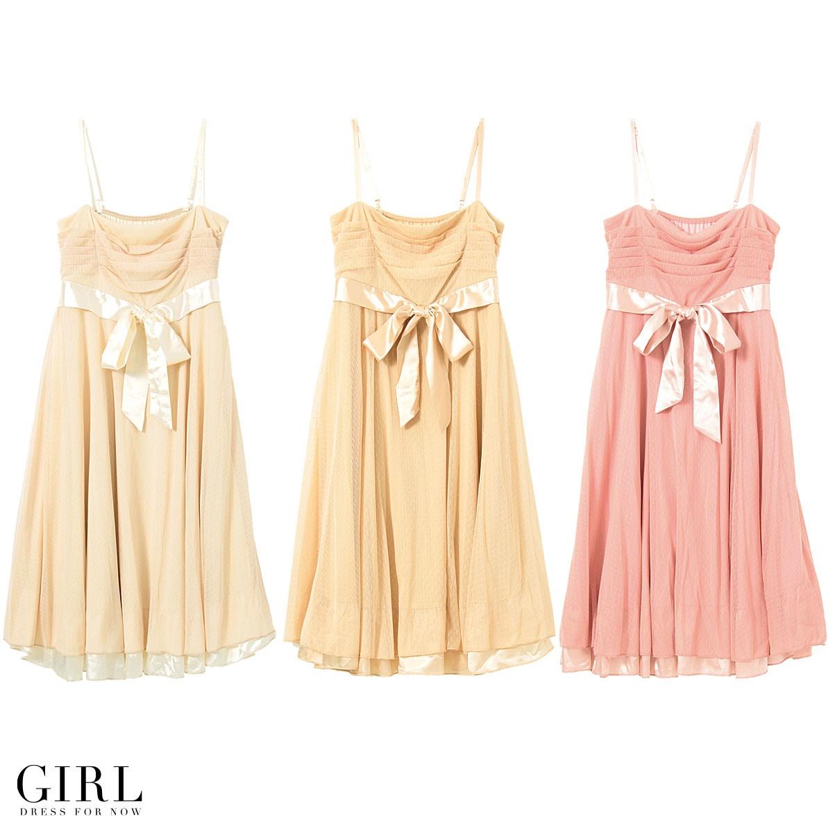 GIRL★スイートドレスで使える特別クーポン