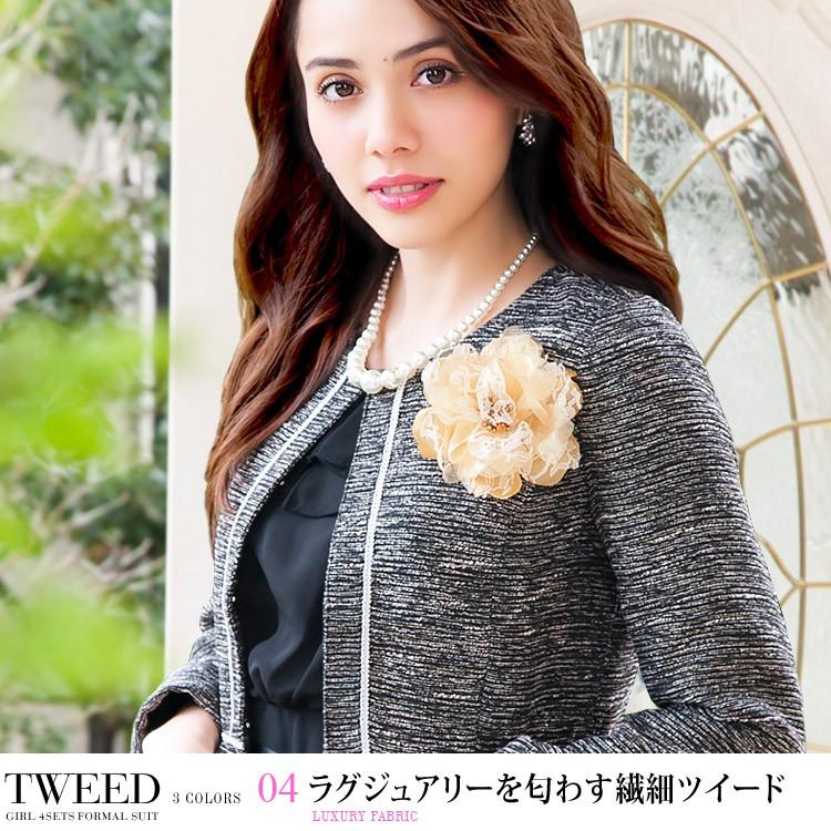 ツイードジャケットスーツセット・ラグジュアリーを匂わす繊細ツイード・モデル:伊藤ニーナ