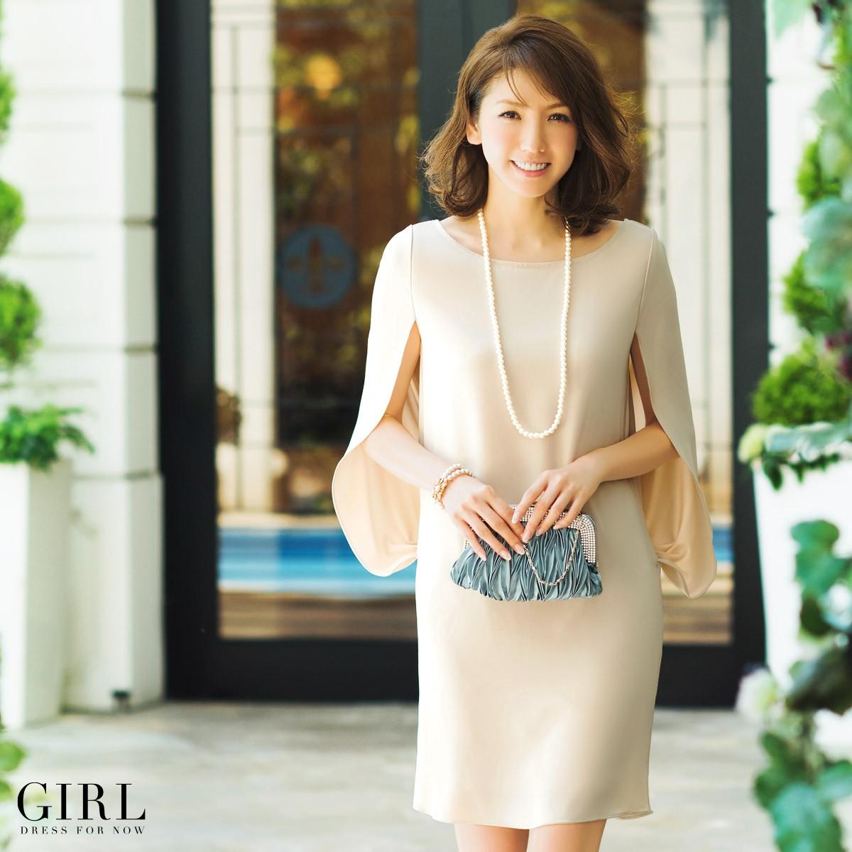 GIRL★シエルドレスで使える2000円OFFクーポン