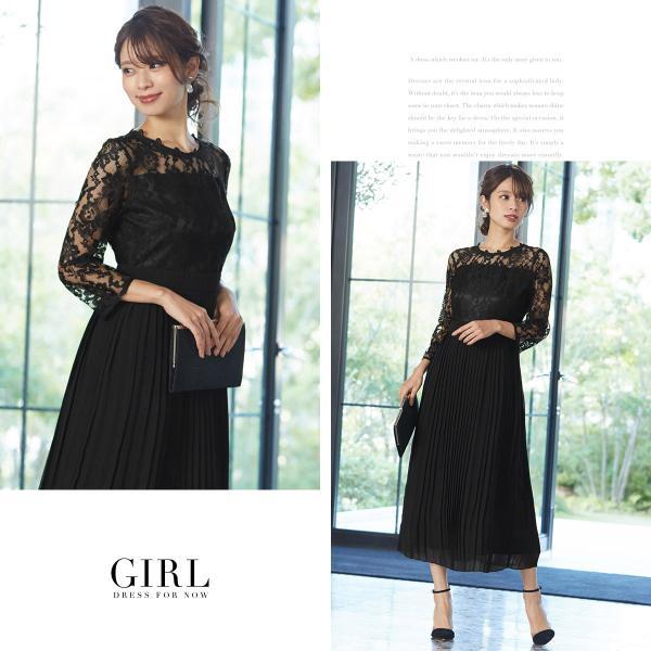 30%OFFクーポン利用で11394円 結婚式 ワンピース パーティードレス ドレス ロング丈 袖あり 大きいサイズ ゆったり ロング レース 小さい|girl-k|24