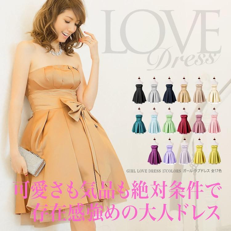 ラブドレス・可愛さも気品も絶対条件で存在感強めの大人ドレス・美香
