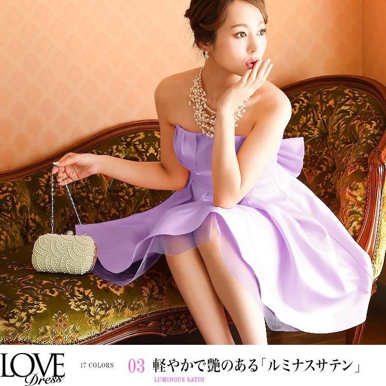 ラブドレス・軽やかで艶のあるルミナスサテン