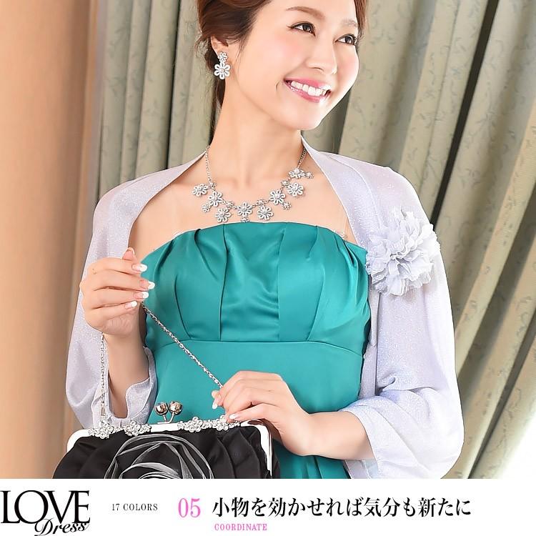 ラブドレス・小物を効かせれば気分も新たに・モデル:青田夏奈