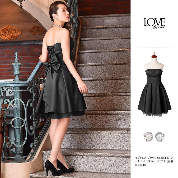 ラブドレス・ブラック・モデル:青田夏奈