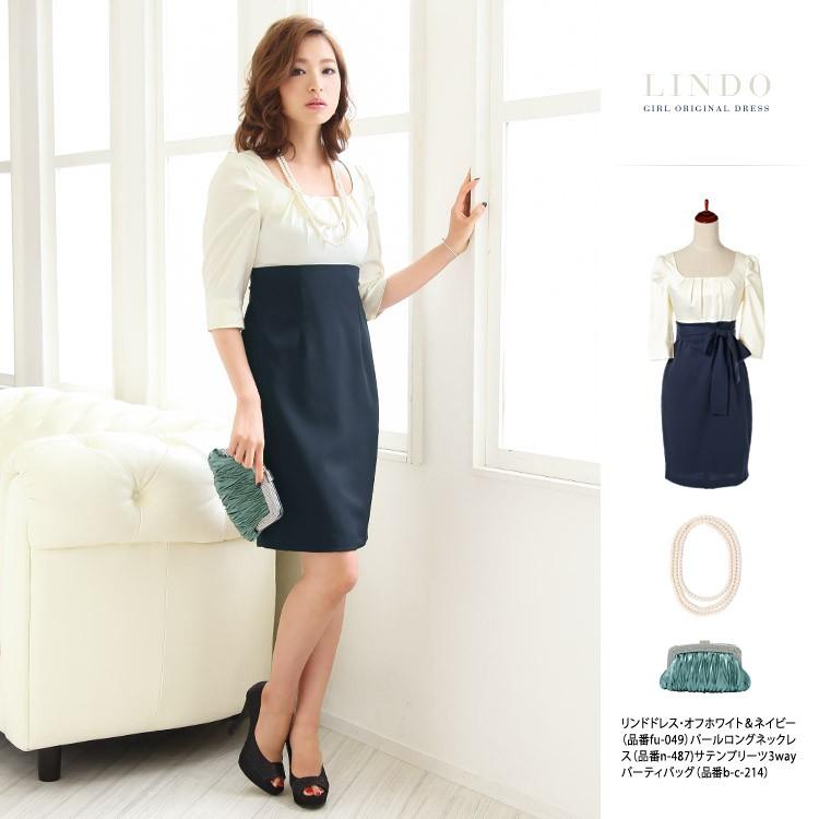 リンドドレス・オフホワイト&ネイビー・モデル:中北成美