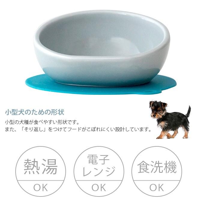 HARIO チビプレ 小型犬向けフードボウル  ペット 食器 皿 ウォーターボール 水入れ 滑り止め付き 有田焼 日本製 小型犬用