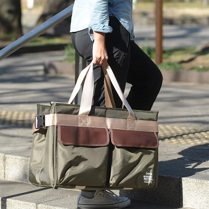 WOODFORD CARRY BAG