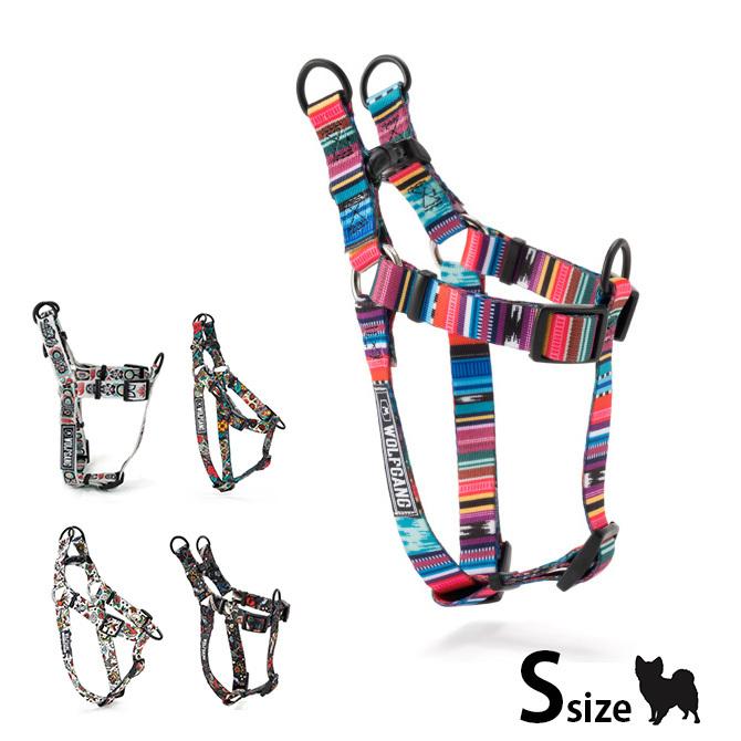 Harness 犬用ハーネス S(30-45cm)