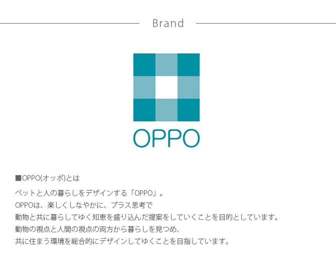 OPPO(オッポ) SlideLock スライドロック OT-669-410-7