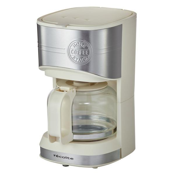 コーヒーメーカー ドリップコーヒー コーヒー ドリップ 保温 recolte レコルト ホームコーヒースタンド girlyapartment 11