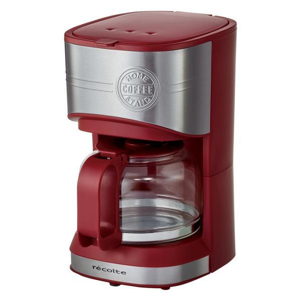 コーヒーメーカー ドリップコーヒー コーヒー ドリップ 保温 recolte レコルト ホームコーヒースタンド girlyapartment 13