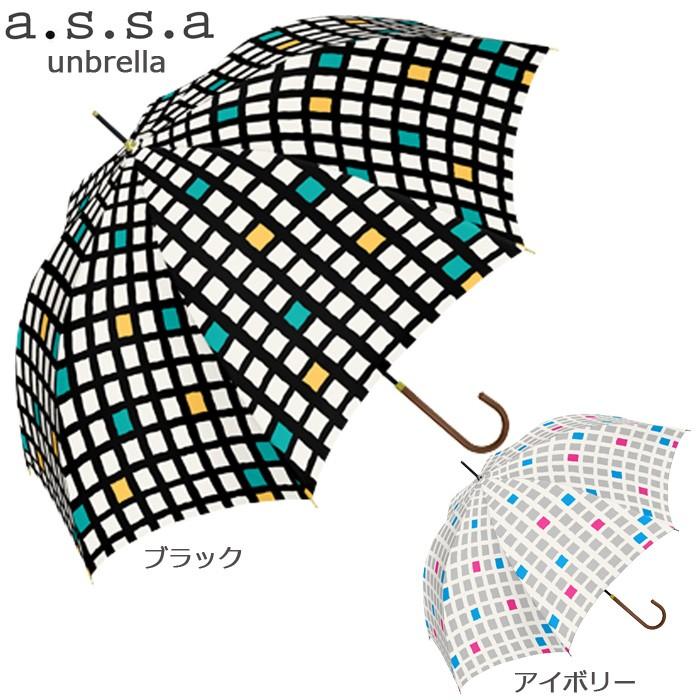 732b9320e3e5e2 傘 レディース 長傘 a.s.s.a RL104 ウィンドーチェック 雨傘 かさ レイン ...