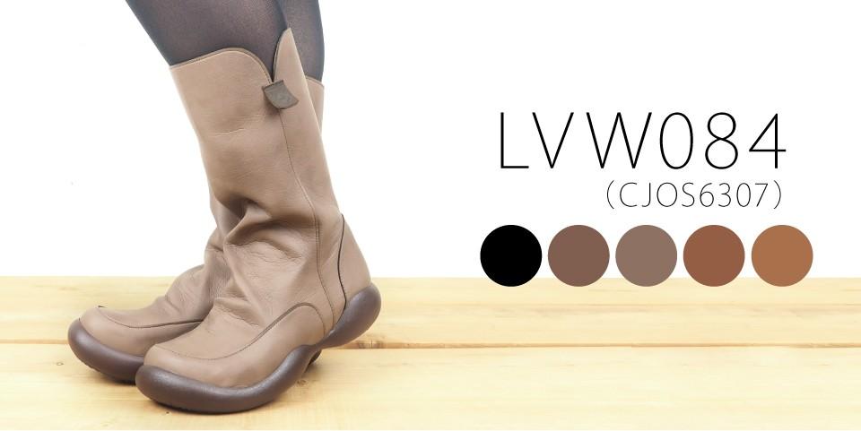 lvw084の商品ページはこちら