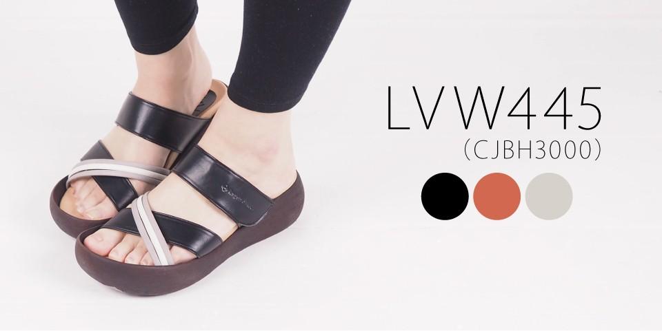 lvw445の商品ページはこちら