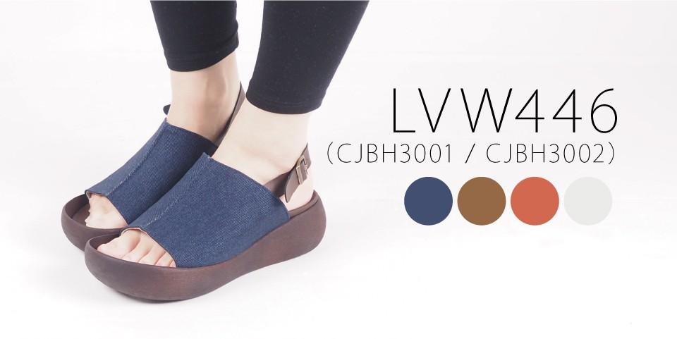lvw446の商品ページはこちら