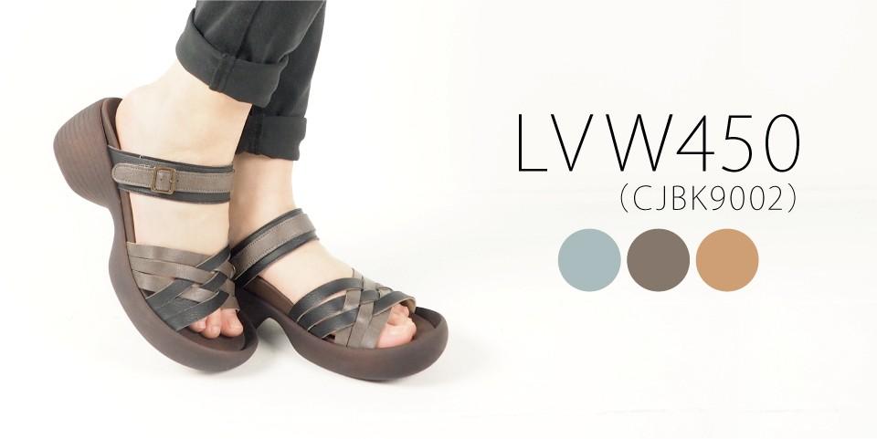 lvw450の商品ページはこちら