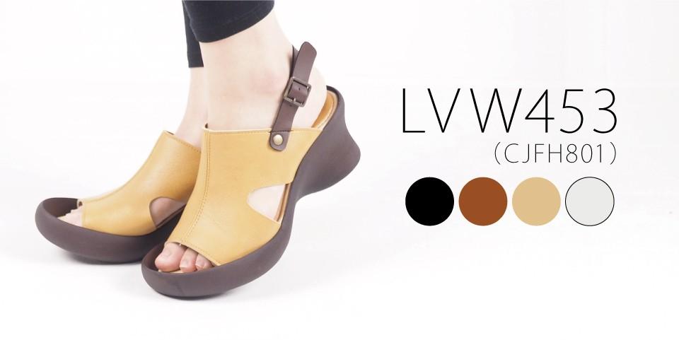 lvw453の商品ページはこちら